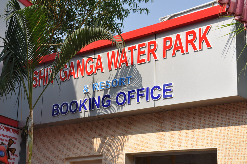 Shiv Ganga Resort Booking Office