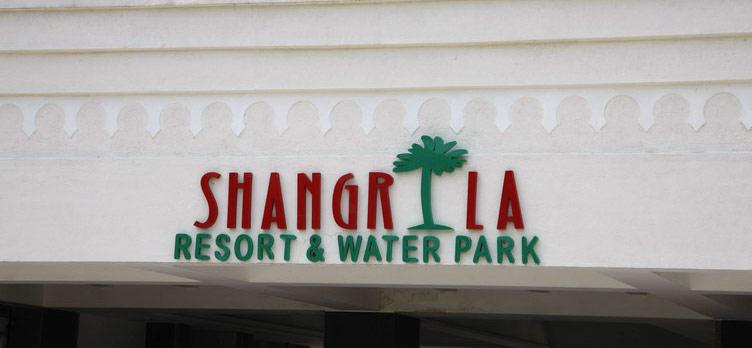 Shangrila Resort Entrance